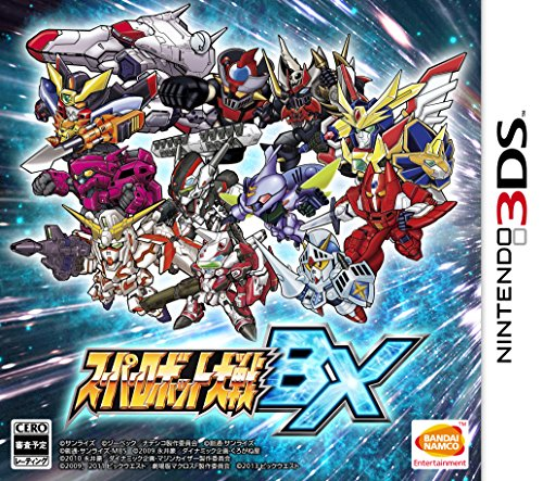 Super Robot taisen BX (initial inclusion benefits level AP Campan download code)