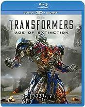 トランスフォーマー/ロストエイジ 3D&2Dブルーレイセット (3枚組) [Blu-ray]