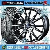 15インチ 4本セット スタッドレスタイヤ&ホイール ヨコハマ(YOKOHAMA) ice GUARD 5PLUS iG50+ 165/65R15 ウェッズ