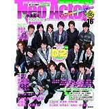 NEO ACTOR(�l�I�A�N�^�[) VOL.16 (�A�ϓ��x�X�g���b�N185��)