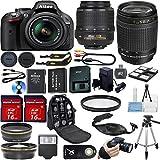 "Nikon D5200 DSLR Camera with 18-55mm f/3.5-5.6 AF-S VR Nikkor Zoom Lens + Nikon 70-300mm G Zoom Lens + .43x Wide Angle Lens + 2.2x Telephoto Lens + High Definition U.V. Filter + 50"" Professional Size Tripod + 2pcs 16GB Class 10 SD Memory Cards + 21pc Digideals Bundle Kit"