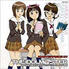 THE IDOLM@STER MASTERPIECE 01~�V�C�t���A��������A�H�����q~