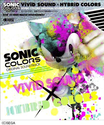 SONIC COLORS ORIGINAL SOUNDTRACK VIVID SOUND X HYBRID COLORS(3CD) (Sonic Colors Music compare prices)