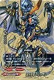 バディファイトDDD(トリプルディー) 黒き死竜 アビゲール(バディレア)/放て!必殺竜/シングルカード/D-BT01/0128