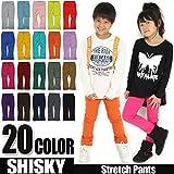 (シスキー) SHISKY カラバリ 無地 ストレッチ カラーパンツ 130 20-4/ライム [15SP-DV7501]DV-0001