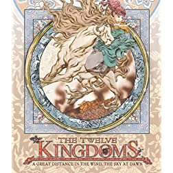 Twelve Kingdoms: Great Distance in Wind Sky at Dawn [Blu-ray]