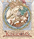 The Twelve Kingdoms: A Great Distance in the Wind, the Sky at Dawn [Blu-ray]