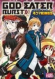 GOD EATER BURST  4コマKINGS (IDコミックス DNAメディアコミックス)