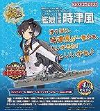1/700 艦隊これくしょんプラモデル No.22 艦娘 駆逐艦 時津風