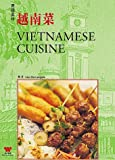 img - for Vietnamese Cuisine book / textbook / text book
