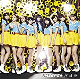 Shiny Road-PASSPO☆