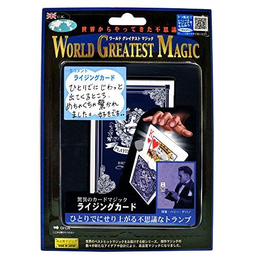 MMS Rising Card (T-218) by Tenyo Magic - Trick