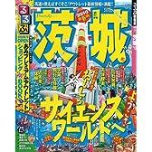 るるぶ茨城'10 (るるぶ情報版 関東 3)