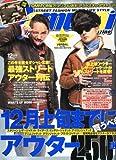 Samurai magazine (サムライ マガジン) 2010年 12月号 [雑誌]