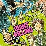GIANT KILLING(11) (モーニングKC)