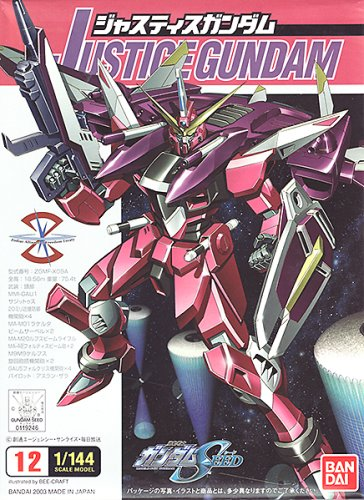 Mobile Suit Gundam SEED : ZGMF-X09A Justice Gundam 1/144 Scale Model Kit