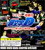 Initial D (PlayStation the Best) [Japan Import]
