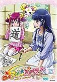 ���ޥ���ץꥭ�奢!  DVD Vol.15