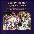 Gustav Mahler: Symphony #5