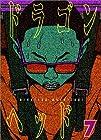 ドラゴンヘッド 第7巻 1998年04月07日発売