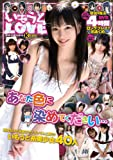 いもうとLOVE (DIA COLLECTION)