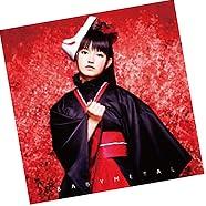 「メギツネ」 キ盤<初回生産限定盤CD+DVD>