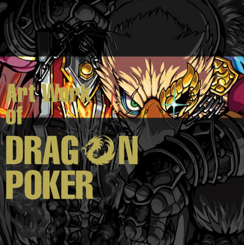 Art Work of DRAGON POKER