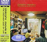 MOVIE8 THE ANOTHER SIDE OF LIVE [DVD]