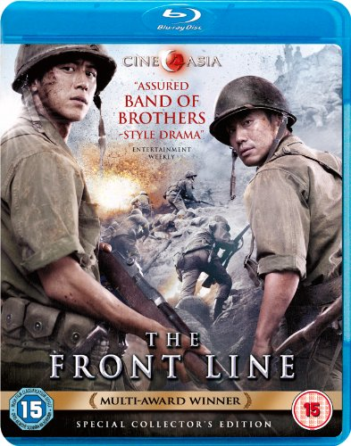 Front Line [Blu-ray]