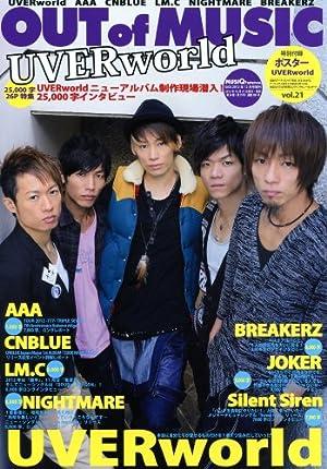 MUSIQ? SPECIAL OUT of MUSIC (ミュージッキュースペシャル アウトオブミュージック) Vol.21 2012年 12月号