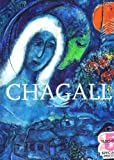 Chagall (3822839000) by Jacob Baal-Teshuva