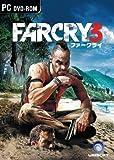 ファークライ3 日本語版