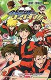 銀河へキックオフ!! 3 (ジャンプコミックス)