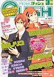 GUSH (ガッシュ) 2012年 03月号 [雑誌]