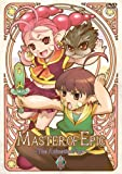 マスター オブ エピック~The AnimationAge~ II〈限定版〉 [DVD]