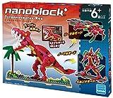 ナノブロックプラス ティラノサウルス・レックス PBH-007