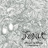 Road to Glory~long journey~(初回限定盤)