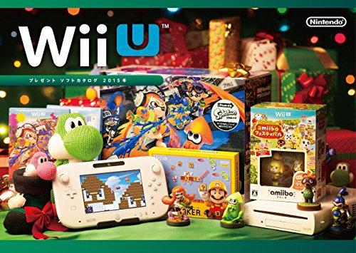 WiiU ソフトカタログ 2015冬 Kindle特別版(キャンペーン対象 任天堂タイトルの最大500円引きクーポン付 2016/1/12迄)