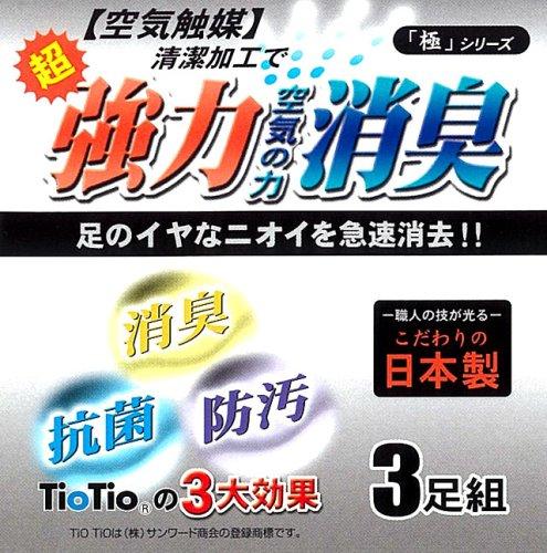 【日本製】強力消臭ソックス「TioTio」5本指 3足組 #189 26.0~28.0cm