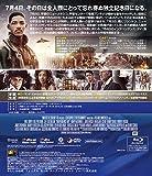 �C���f�y���f���X�E�f�C [Blu-ray]
