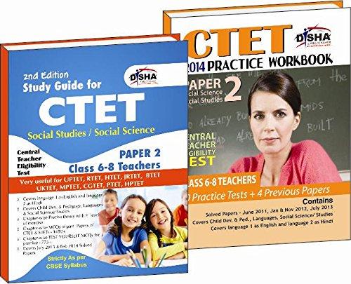 Crack CTET Paper 2 Social Studies: Guide + Practice Workbook - HTET/ RTET/ UPTET/ BTET/ UTET/ MPTET  (Old edition)