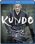 Kundo: Beyond Vengeance (2013) [Blu-Ray]