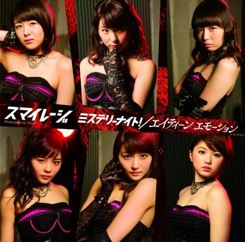 ミステリーナイト!/エイティーン エモーション (初回生産限定盤A) [Single, CD+DVD, Limited Edition, Maxi]