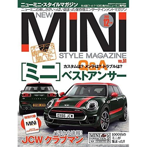 NEW MINI STYLE MAGAZINE(51)