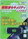 コトヴェール TGD(タッピングガードディスク) for Serial TGDS9