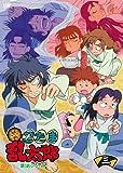 TVアニメ「忍たま乱太郎」 DVD 第18シリーズ 三の段