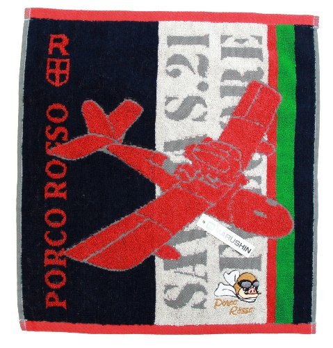 [Folgore N] red hog wash towel, jacquard and embroidery.'