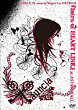 『Intro of HEART LINK』at ASTRO HALL 2009.9.18 auncia Major 1st ONEMAN LIVE DVD