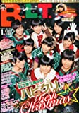 B.L.T.関東版 2014年 01月号 [雑誌]