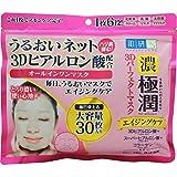 HADA LABO Koi-Gokujyun 3D Perfect Mask, 14.2 Ounce